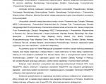 info_jubileusz-1