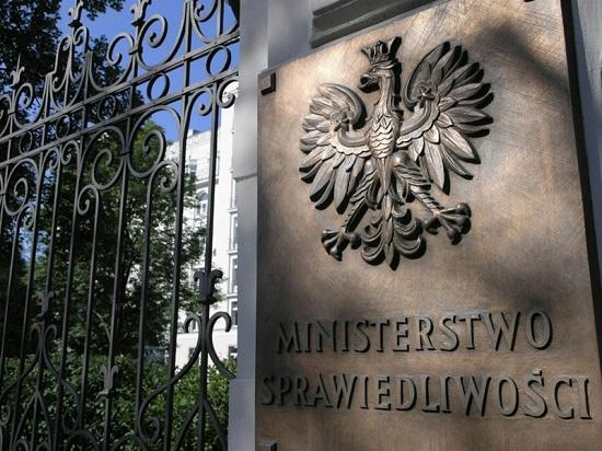 Rząd przyjął projekt ustawy o komisji weryfikacyjnej i program modernizacji Służby Więziennej