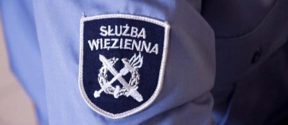 Funkcjonariusze służby więziennej w akcjach ratunkowych