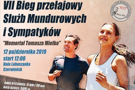 Zaproszenie VII Memoriał Tomasza Mielko