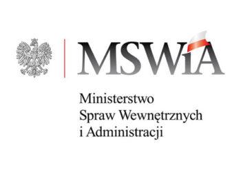 OdpowiedĽ w/s emerytur z MSWiA !!!