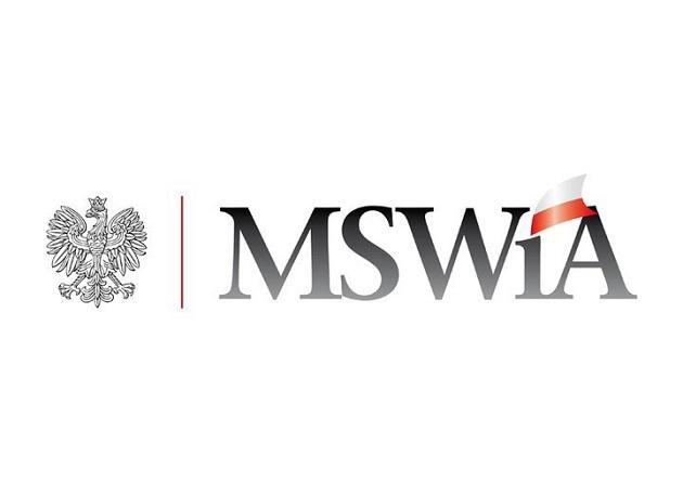 OdpowiedĽ z MSWiA w Sprawie  Art 15a Ustawy emerytalnej