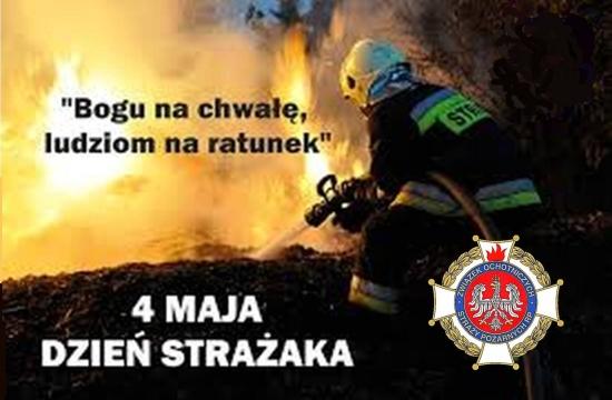 Najlepsze życzenia dla kolegów strażaków, zarówno tych z PSP jak i OSP!!!